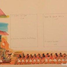 Cómics: EL IMPERIO EGIPCIO, ORIGINAL DE PIERRE MONNERAT (SUIZA 1917-BARCELONA 2005).. Lote 223920375