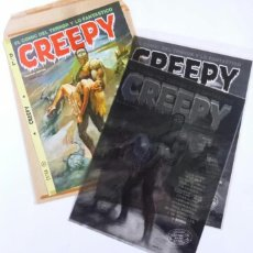Cómics: PRUEBAS DE IMPRESION ,FOTOLITO,COVER PROOF .CREEPY 32. Lote 253739630