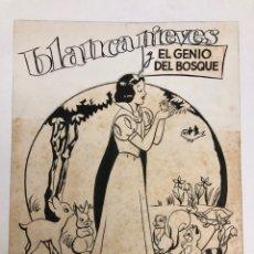 Cómics: BLANCANIEVES - PORTADA ORIGINAL ED. ROMA. DIBUJO 16X20,5CM. Lote 254433565