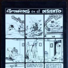 Cómics: GROUÑIDOS EN EL DESIERTO 1985 EL JUEVES 401 ENRIQUE VENTURA - NIETO PARA DORMILONES. Lote 265123474