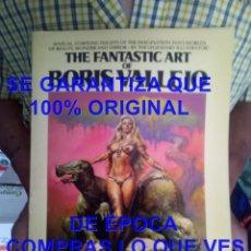 Cómics: BORIS VALLEJO THE FANTASTIC ART OF 1978 TODO LAMINAS ENMARCABLES 600 GRS U52. Lote 277824493