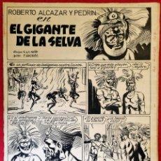Cómics: DIBUJO ORIGINAL PLUMILLA VAÑO ROBERTO ALCAZAR ALMANAQUE 1967 EL GIGANTE ... 8 HOJAS O PLANCHAS M10. Lote 287343493