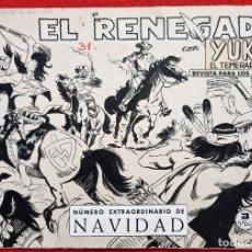 Cómics: DIBUJO ORIGINAL PLUMILLA YUKI EL TEMERARIO Nº 31 JOSE GONZALEZ PORTADA Y 10 HOJAS O PLANCHAS M10. Lote 287668613