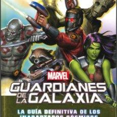 Cómics: LOS GUARDIANES DE LA GALAXIA - LA GUIA DEFINITIVA. Lote 295514378