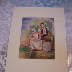 Arte: ACUARELA ORIGINAL.25 X 18 CM. 195?. Lote 27299739