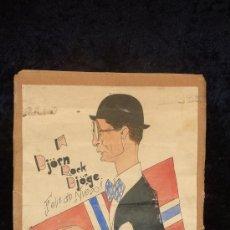 Arte: DIBUJO A TINTA Y ACUARELA. FECHADO SEVILLA FIN DE AÑO 1930-31. FIRMADO PILI. NORUEGA Y ESPAÑA. Lote 24216990