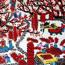 Art: ACUARELA CHINA DE ESTILO NAÏF. Lote 23119471
