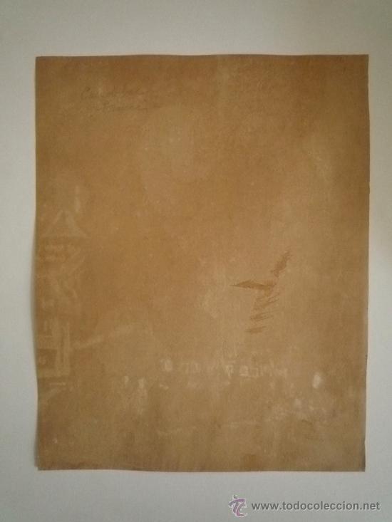 Arte: Magistral acuarela impresionista, escuela francesa, siglo XIX c.1870, firmada, CAUDEBEC, FRANCE - Foto 11 - 30711347