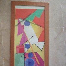 Arte: ACUARELA (GOUACHE) AÑOS 70 - ENMARCADA - 19X45 - CON MARCO 24X54. Lote 31683740