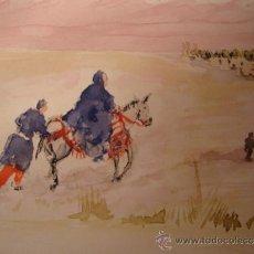 Arte: ANTIGUA ACUARELA MOTIVOS ARABES MUY BIEN REALIZADA , FIRMADA AHMAD Y FECHADA 1952. Lote 33049659