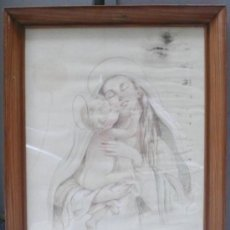 Arte: VIRGEN CON NIÑO, ACUARELA SOBRE PAPEL. FIRMA ILEGIBLE. MARCO: 56X71 CM.. Lote 36120353
