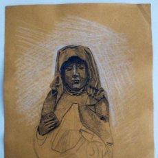 Arte: INTERESANTE RETRATO DE LA VIRGEN MARIA, DIBUJO-PASTEL, FINALES DEL XIX, FIRMADO R.B.. Lote 37251030