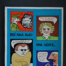 Arte: GALICIA. CORUÑA. COMIC GALEGO 'EISI FALA ALGUNHA XENTE' XOSE DIAZ 1972. ACUARELA 40X31CM.. Lote 39481088