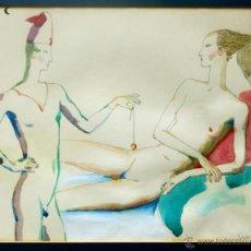 Arte: SANTOS DIAZ MARTIN (MADRID 1937), INTERESANTE Y EXQUISITA ACUARELA ORIGINAL CON BÚHO.. Lote 41059452