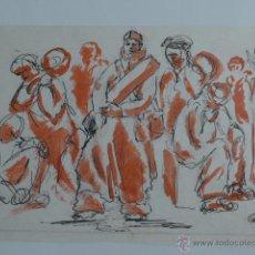 Arte: DIBUJO ORIGINAL DE UN REPUBLICANO CATALAN, PRISIONEROS, SIN FIRMAR. GUERRA CIVIL.. Lote 41212793