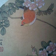 Arte: PINTURA CHINA SOBRE SEDA FINA. Lote 53707370