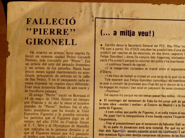 Arte: precioso temple de Pere Gironell Piernau (Borrassà 1904).Ver Ràfols - Foto 8 - 41238040