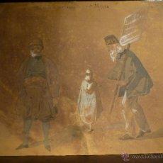 Arte: FRANCESC SOLER ROVIROSA (1836-1900). RECUERDOS DE MARSELLA. FECHADO 1856.. Lote 42625095