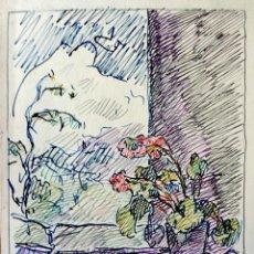 Art: EXQUISITO E INTERESANTE ESTUDIO ORIGINAL DE UNA FLORES, FIRMADO Y FECHADO 1948, ESCUELA ALEMANA. Lote 43138257