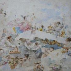Arte: ACUARELA BOCETO ALEGORÍA DEL COMERCIO - ABC 005. Lote 43135690