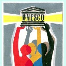 Arte: REY PADILLA, SEBASTIAN, BOCETO ORIGINAL, ACUARELA S/ CARTULINA - PUBLICIDAD DE U.N.E.S.C.O. FIRMADO.. Lote 44185603
