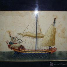 Arte: ANTIGUO PAPEL DE ARROZ CHINO. S.XVIII-XIX. ACUARELA. MARCO MODERNO.. Lote 46668495