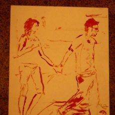 Arte: DIBUJO ACUARELA FIRMA ILEGIBLE.. Lote 46966781