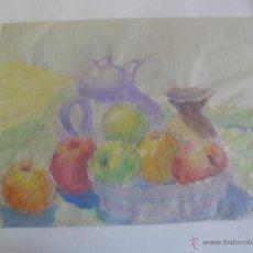 Arte: ACUARELA / PAPEL - ANÓNIMA - BODEGÓN. Lote 47571619
