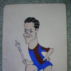 Arte: LUIS SUAREZ ACUARELA ANONIMA CLUB DE FUTBOL BARCELONA 1950'S.. Lote 47727799