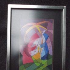 Arte: DIBUJO DE SAGRADA FAMILIA EN ACUARELA OPACA O ACRILICO SOBRE PAPEL, ENMARCADO-.. Lote 48526515
