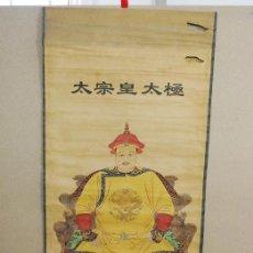 Arte: ACUARELA CHINA EMPERADOR. PRINCIPIOS DE SIGLO XX. Lote 49157796