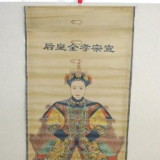 Arte: ANTIGUA ACUARELA CHINA EMPERATRIZ. PRINCIPIOS SIGLO XX. Lote 49157860