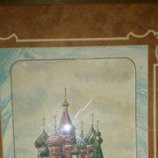 Arte: MOSCU - ACUARELA ORIGINAL DE SAN BASILIO - AÑOS 90 - DE LUJO. Lote 52776342