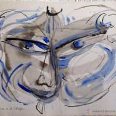 Arte: ACUARELA ORIGINAL FIRMADA POR SIEGFRIED REICH AN DER STOLPE 1996. Lote 53589383
