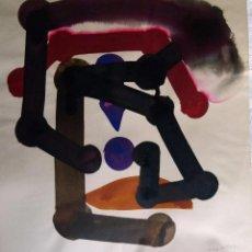 Arte: ACUARELA DE JOSEP VALLRIBERA I FALCÓ 1990. Lote 53641300