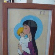 Arte: ACUARELA - FIRMA ILEGIBLE - VIRGEN CON NIÑO. Lote 56293400