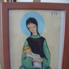 Arte: ACUARELA - FIRMA ILEGIBLE - VIRGEN CON NIÑO. Lote 56293512