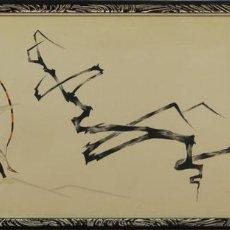 Arte: I3-045. ESCENA DE CAZA. ACUARELA SOBRE PAPEL. FIRMADO RODIL. CIRCA 1950. . Lote 58373381