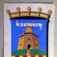 Arte: BENISSA. ESCUDO. PINTURA ORIGINAL SOBRE PAPEL A COLOR. GOUACHE. (HERÁLDICA. BENISSA, ALICANTE) . Lote 58698930