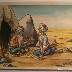 Arte: PRECIOSO DIBUJO AL GOUACHE DEL FAMOSO ILUSTRADOR IÑIGO - IGNACIO HERNANDEZ SUÑER AÑOS 1950. Lote 68789677
