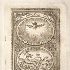 Arte: GRABADO DEL ESCUDO DE LA REAL ACADEMIA DE MEDICINA, SEVILLA. Lote 80505253