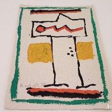 Arte: ACUARELA SOBRE PAPEL (FIRMA NO IDENTIFICADA) AÑOS 90. Lote 86554808