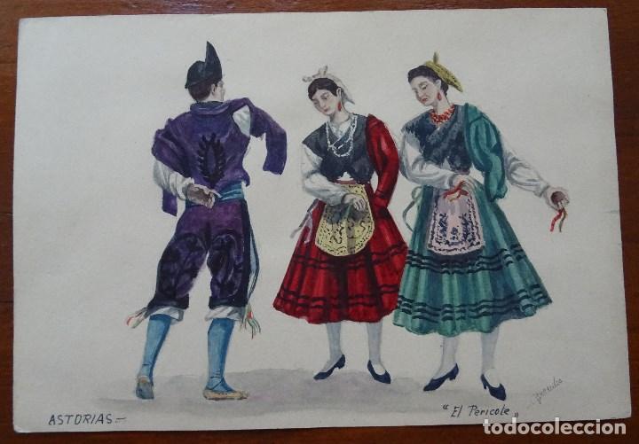 DIBUJOS DE TRAJES Y BAILES DE ESPAÑA, 24 X 17 APROXIMADAMENTE, BUENDÍA, ASTURIAS EL PERICOTE (Arte - Acuarelas - Contemporáneas siglo XX)