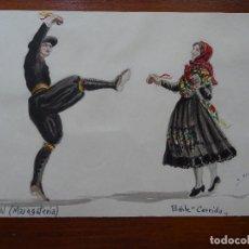 Arte: DIBUJO ORIGINAL TRAJES Y BAILES DE ESPAÑA, 24 X 17 APROX, BUENDÍA, LEÓN, MARAGATERÍA CORRIDO. Lote 87161896