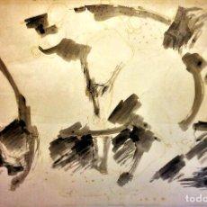 Arte: COMPOSICIÓN. ACUARELA Y DIBUJO. FIRMA DESCONOCIDA. ESPAÑA(?) 1955. Lote 92034135
