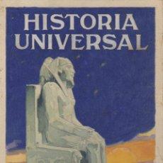 Arte: ACUARELA EN CARTON DE HISTORIA UNIVERSAL. Lote 98707083