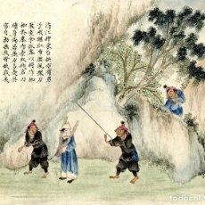 Arte: CHINA. ACUARELA ORIGINAL DEL SIGLO XVIII. Lote 100369331