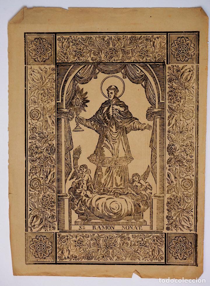 GRABADO SAN RAMON NONAT, FINALES DEL S. XVIII. 32X43,5CM (Arte - Acuarelas - Antiguas hasta el siglo XVIII)