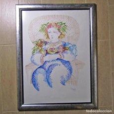 Arte: 1991 ACUARELA DE LA PINTORA GALLEGA DE ESTILO NAIF ANA LEGIDO (1939-2012). 69 X 50 CM. Lote 102533527