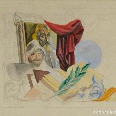 Arte: GOUACHE Y ACUARELA SOBRE PAPEL ALEGORÍA AL QUIJOTE MEDIADOS SIGLO XX. Lote 103323311